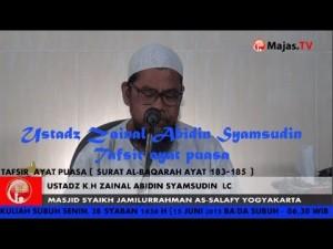 Tafsir Ayat Puasa (Surat Al Baqarah Ayat 183-185 )