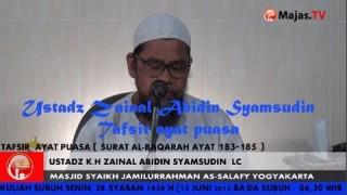 Tafsir Ayat Puasa (Surat Al Baqarah Ayat 183-185)